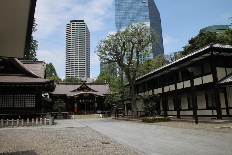 Fast Food Connu Tokyo